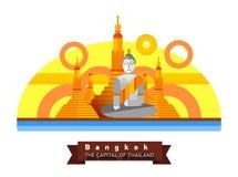 Paysage plat de Bangkok, Thaïlande de la ville Voyage vers l'Asie illustration de vecteur