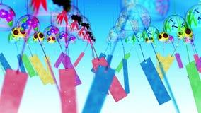 Paysage traditionnel japonais d'été avec le carillon de vent Cloche de vent colorée Animation de boucle illustration de vecteur