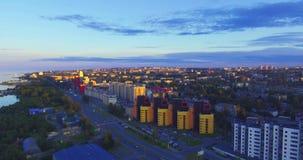 Paysage urbain aérien dans la soirée clips vidéos