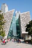 Paysage urbain avec les gratte-ciel et la bibliothèque publique de Guangzhou Photographie stock libre de droits