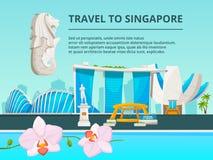 Paysage urbain avec les objets culturels de Singapour illustration libre de droits