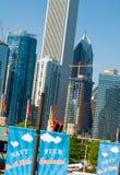 Paysage urbain de Chicago Image libre de droits