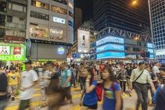 Paysage urbain de Hong Kong Image stock