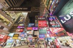 Paysage urbain de Hong Kong Photos libres de droits