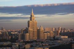 Paysage urbain de Moscou Image libre de droits