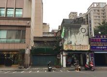 Paysage urbain de Taïpeh, Taïwan photos stock