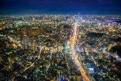 Paysage urbain de Tokyo images libres de droits