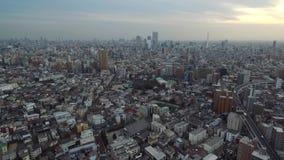 Paysage urbain de Tokyo Ville sans fin avec le speed-way, manière de tram à l'arrière-plan japan clips vidéos