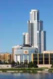 Paysage urbain de Yekaterinburg Image libre de droits