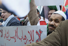 Paz em Palestina fotografia de stock