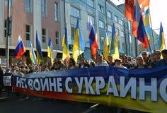 Paz marzo, el 21 de septiembre en Moscú, contra la guerra en Ucrania Imagenes de archivo