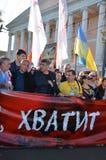 Paz marzo, el 21 de septiembre en Moscú, contra la guerra en Ucrania Fotografía de archivo libre de regalías