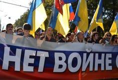 Paz marzo, el 21 de septiembre en Moscú, contra la guerra en Ucrania Imagen de archivo
