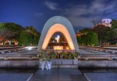 Paz Memorial Park de Hiroshima Imagem de Stock