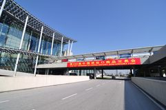 Pazhou Complex. The 110th Canton Fair, officially known as the China Import and Export Fair, opened at  the Pazhou Complex, in the city of Guangzhou, China on Stock Image
