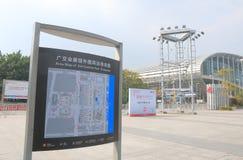 Pazhou Międzynarodowa konwencja Guangzhou Chiny i Powystawowy centrum zdjęcie stock
