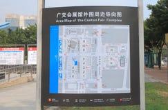 Pazhou Międzynarodowa konwencja Guangzhou Chiny i Powystawowy centrum fotografia royalty free
