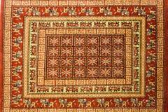 Pazirik Carpet Stock Image