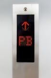 PB del bottone dell'elevatore immagine stock