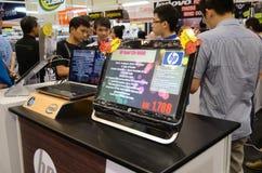 PC 2012 justo de Pikom Imagem de Stock Royalty Free