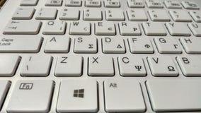 PC de las ventanas de teclado Fotos de archivo