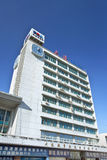 PDA размещает штаб здание на порте Даляни, Китае Стоковое Изображение RF