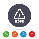 Pe-hd 2 sign icon. Polyethylene high-density. Pe-hd 2 icon. Polyethylene high-density sign. Recycling symbol. Round colourful buttons with flat icons. Vector Stock Photo