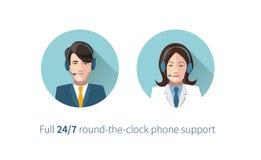 Pełne zegaru telefonu poparcia ikony Zdjęcie Stock