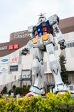 Pełnych rozmiarów Gundam Zdjęcie Royalty Free