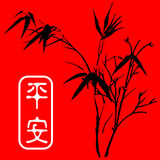 Peace. Vector illustration for China traditional ink painting --bamboo, special for new year, means growth, improve. and the Chinese words means peace Stock Images