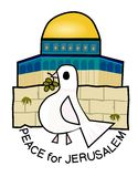 Peace for Jerusalem. A dove of peace with in the background the Holy Old  City, Mosque and Wall Stock Photography