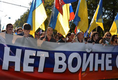 Peace March, 21 September in Moscow, against the war in Ukraine Stock Image