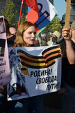 Peace March, 21 September in Moscow, against the war in Ukraine royalty free stock photos