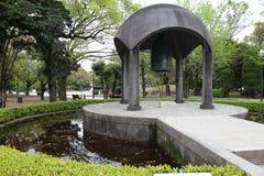 Peace memorial Hiroshima. Hiroshima city in Chugoku region of Japan (Honshu Island). Famous peace bell in the Peace Memorial Park stock image
