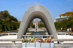 Peace memorial park in hiroshima Stock Photos