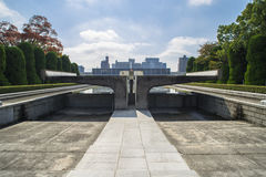 Peace Memorial Park Royalty Free Stock Images
