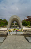 Peace Memorial Park Stock Photography