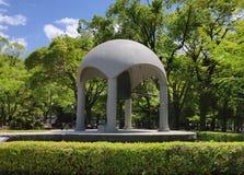 Hiroshima`s Peace Memorial Park stock photo