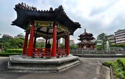 228 Peace Memorial Park. The 228 Peace Memorial Park is a historic site and municipal park located at 3 Ketagalan Boulevard, Zhongzheng District, Taipei, Taiwan Stock Image