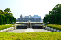 Peace Memorial Park and memorial hall Royalty Free Stock Photo