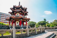228 Peace Memorial Park at Taipei, Taiwan royalty free stock photo