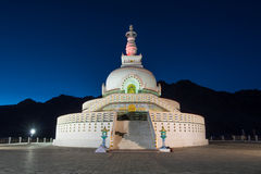 Peace Pagoda. This is a photo of peace stupa in India Stock Photos