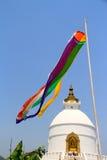 Peace pagoda in Pokhara nepal. Flag peace Royalty Free Stock Image