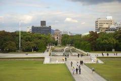 Peace Park, Hiroshima, Japan Royalty Free Stock Photos