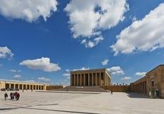Peace Park at Mustafa Kemal Ataturk Mausoleum Stock Photos