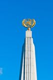 Peace sign at Victory park, Moscow, Russia Royalty Free Stock Photography