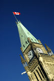 Peace Tower stock images