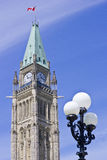 Peace Tower Parliament Building Ottawa #3 Royalty Free Stock Photos