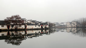 Peaceful Hong Village in China Stock Image