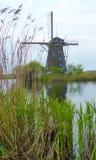 Peaceful Landscape Royalty Free Stock Image